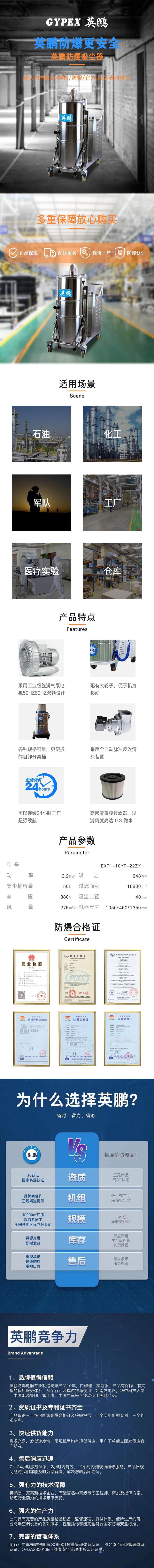 50升吸塵器詳情頁EXP1-10YP-22ZY.jpg